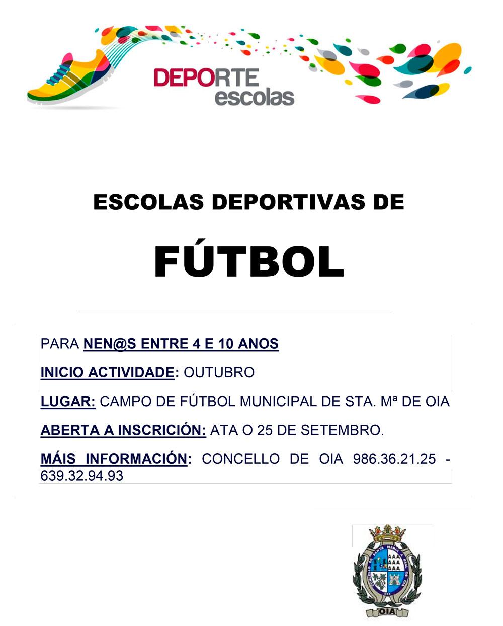 Escolas deportivas de Fútbol do Concello de Oia