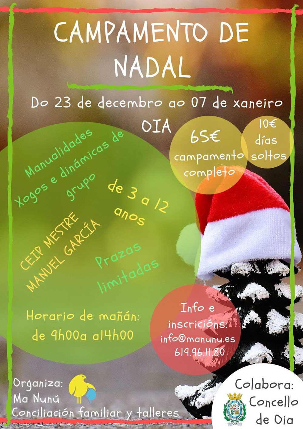 Campamento de Nadal en Oia para nenos e nenas de 3 a 12 anos